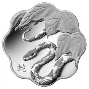 Rok hada - jedinečné vyobrazení čínského zvěrokruhu
