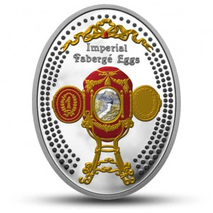 """Věhlasné Imperiální Fabergeho vejce - """"Třetí imperiální vejce"""""""