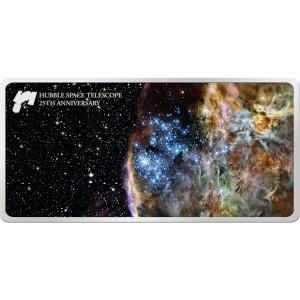 Fascinující vyobrazení vesmíru -25. výročí Hubbleova teleskopu