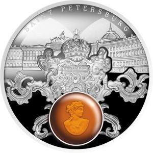 Věhlasná jantarová stezka - Petrohrad