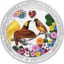 Láska je vzácnost - originální mince s kubickým zirkonem a boxem ve tvaru srdce